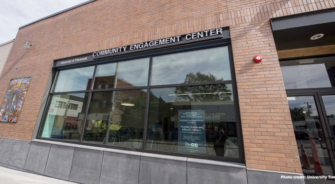 Front View Of The Community Engagement Center In Homewood
